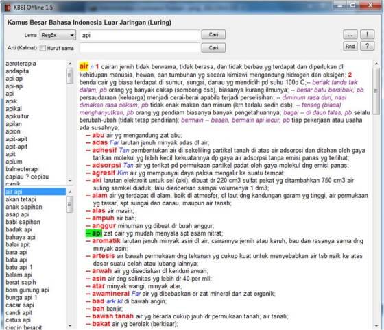 KBBI Desktop versi 1.5